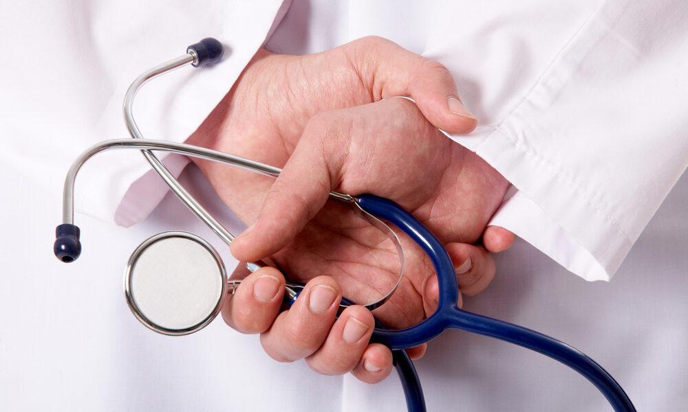 seguro de asistencia sanitaria